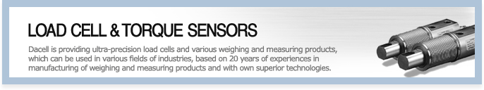 Load cells Compression  & tension  | Dacell Korea